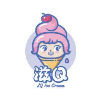 滋Q-冰淇淋
